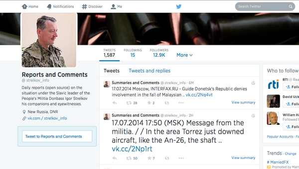 @Max_Fisher Yes, they deleted it. I saved the videos, though. Also, here is Strelkov on Twitter. http://t.co/YIUw6xRwd5