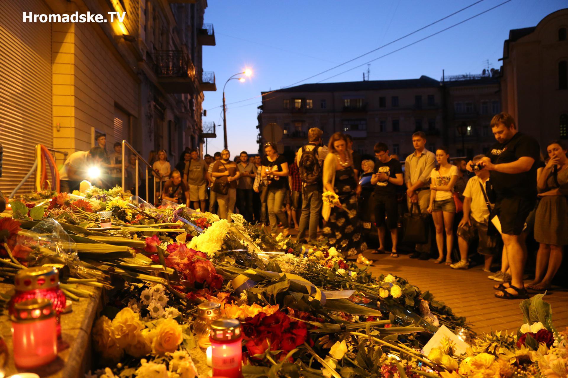 Порошенко выразил соболезнования малазийскому народу - Цензор.НЕТ 3993