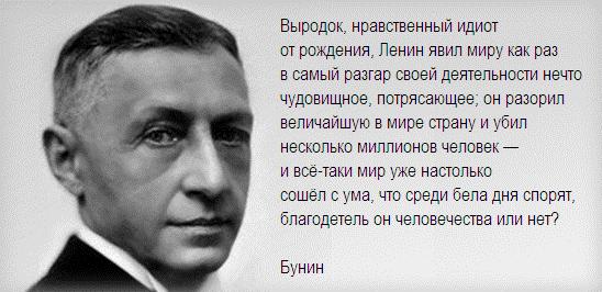 В Донбассе идет борьба с международным терроризмом, - Турчинов - Цензор.НЕТ 141