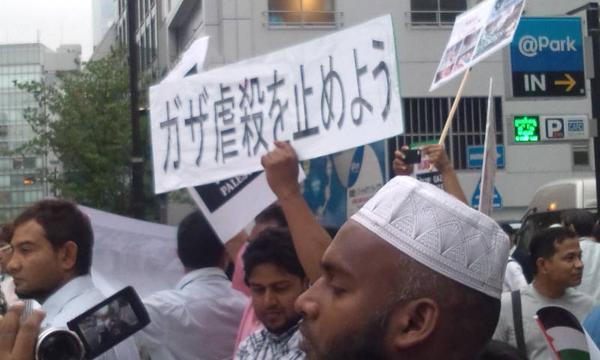イスラエル大使館ガザ攻撃抗議㉔ この人たちが訴えているのはこれです。 http://t.co/GKcTj2dkTv