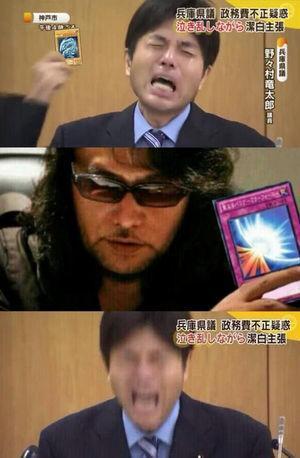 今 野々村 竜太郎
