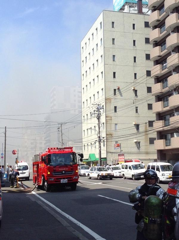 区 中央 札幌 火事 市