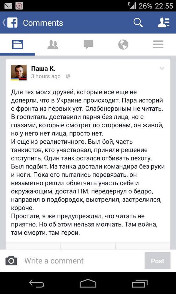 В Горловке похищен координатор эвакуации мирных жителей из города,- активисты - Цензор.НЕТ 5274