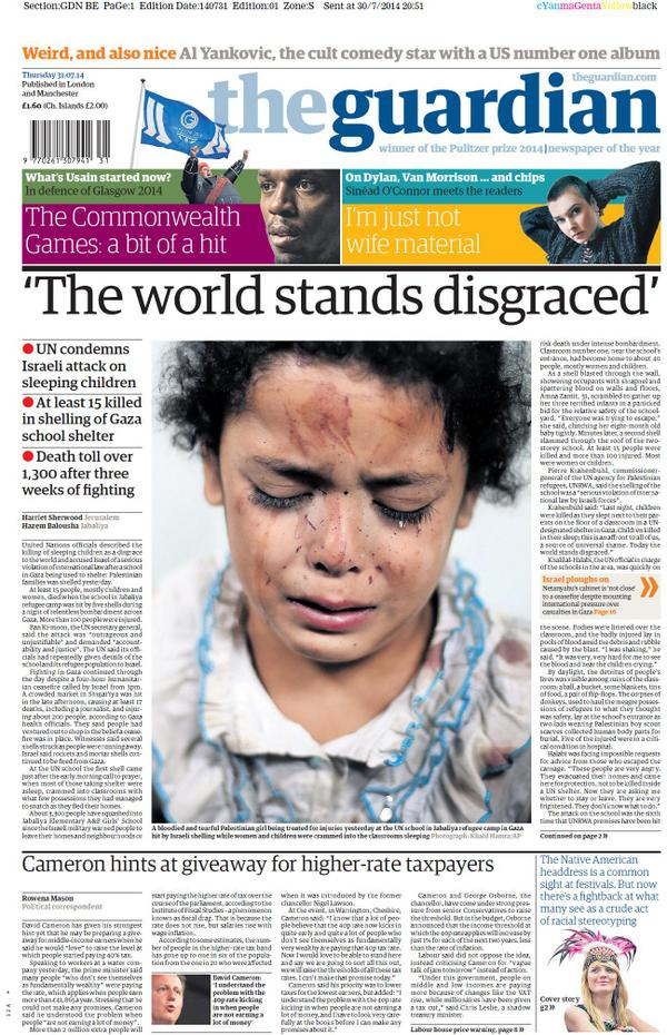 Thursday's Guardian front page - ''The world stands disgraced'' #tomorrowspaperstoday #bbcpapers #Gaza http://t.co/notUQI50yU