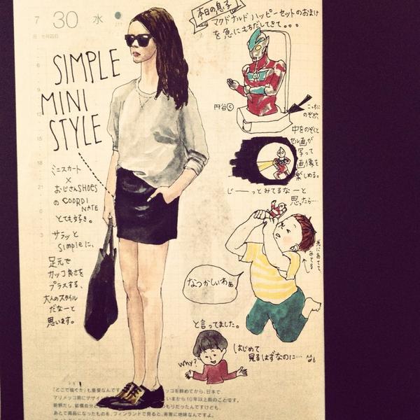 我が家は仮面ライダー派、の7月30日の日記。ウルトラマン ちょっと怖い ほぼ日手帳 ほぼ日umu 絵日記 ファッションイラスト ファッション fashion style