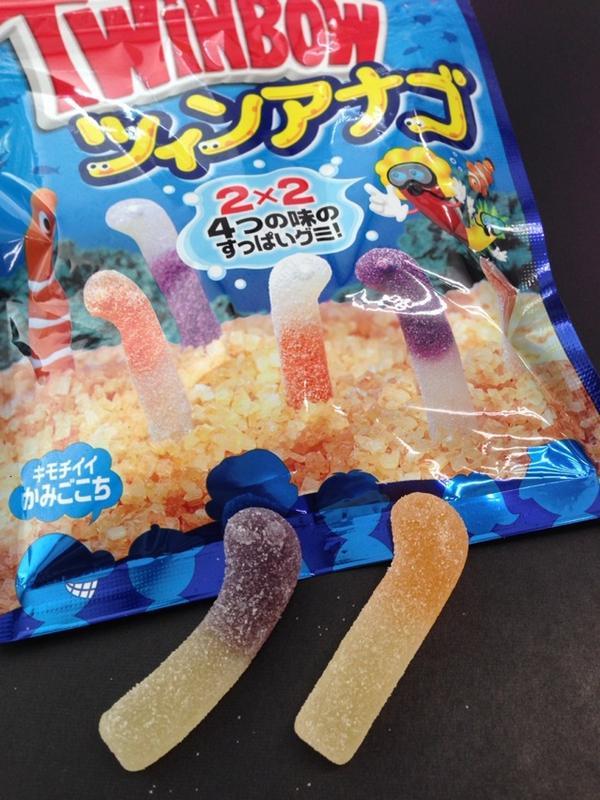 チンアナゴのグミがあった。当たり前だけどチンアナゴの味がするわけではない(´・_・`) http://t.co/5JMQ7vmxjx