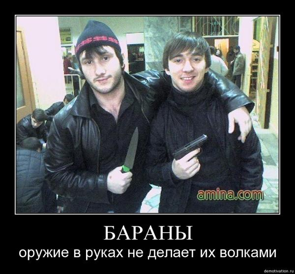 russkuyu-zhenshinu-po-imeni-zina-ebut