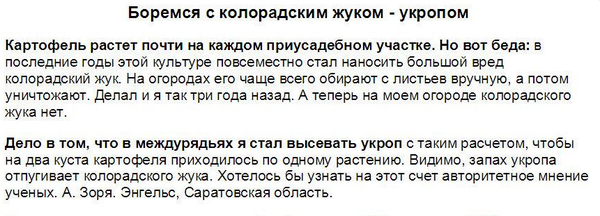 Завтра в Киеве начнется суд над адвокатом, который попался на взятке - Цензор.НЕТ 383