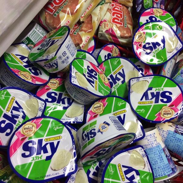 アイス大臣のたれこみによりラン寄り道してイズミヤにSKY買いにきた! http://t.co/8mDbnfFFEc