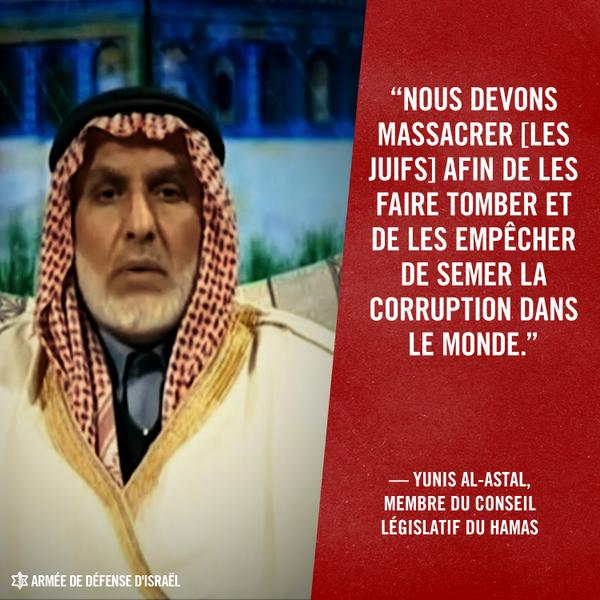 Yunis Al Astal est un terroriste du Hamas, une organisation terroriste qui a pris le contrôle de Gaza
