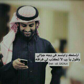 سعد علوش Assa438 Twitter