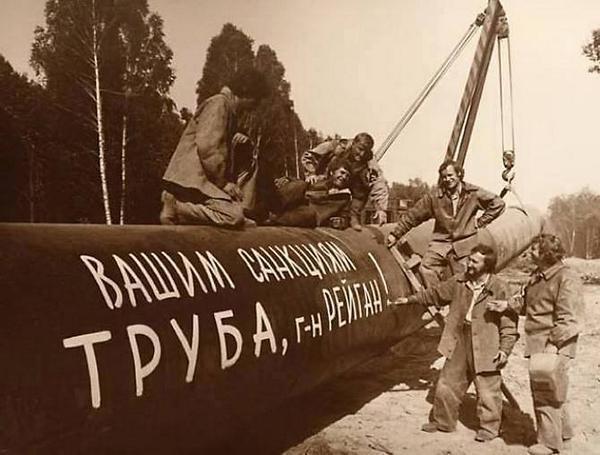 Пока Крым будет оккупирован, санкции против России останутся в силе, - представитель Госдепартамента США Фрид - Цензор.НЕТ 8408