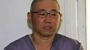 Family 'Devastated' by North Korean Prisoner Kenneth Bae's Pain
