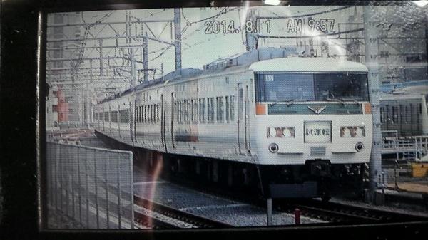 上野東京ライン(東北縦貫線)試運転 秋葉原駅を通過しました。まさかの185系です。 pic.twitter.com/Jqq9yBQQvJ