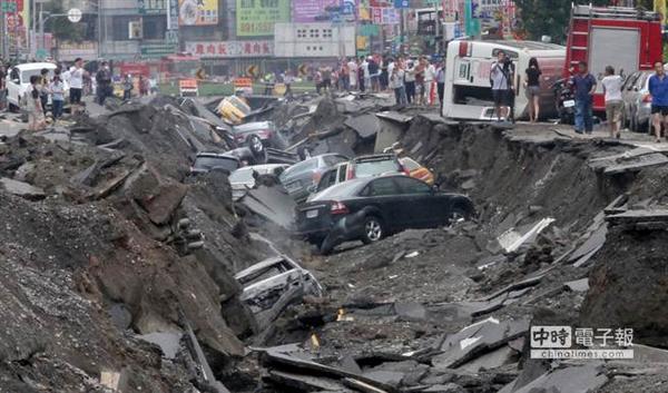 高雄の爆発事故 全長約3キロにわたって爆発が起きてるとのことだけど、一番爆発が激しそうな一心一路 pic.twitter.com/u3lXMlyKsh