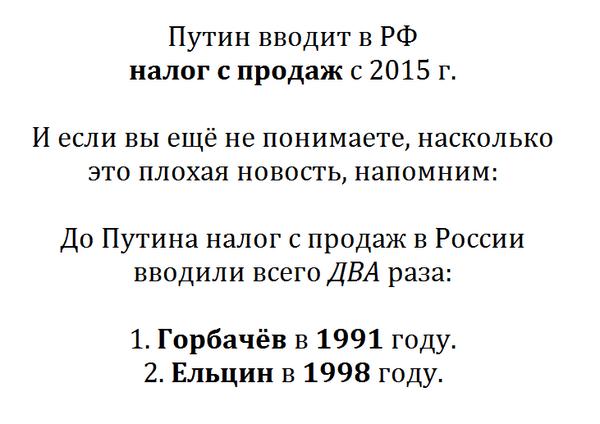 Послом США в РФ утвержден Джон Теффт - Цензор.НЕТ 1856