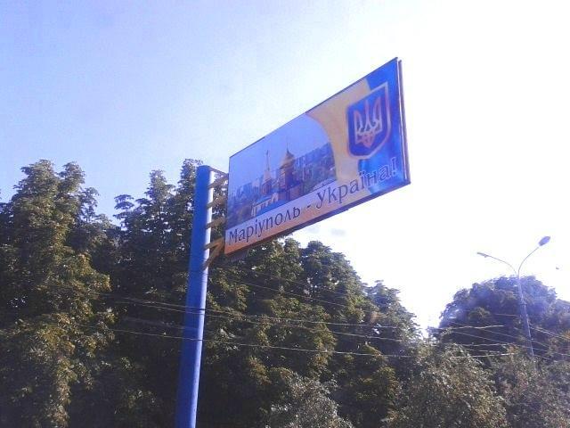 """Террористы """"Чечена"""" планировали теракты в Мариуполе и на побережье Азовского моря, - ДонОГА - Цензор.НЕТ 9019"""