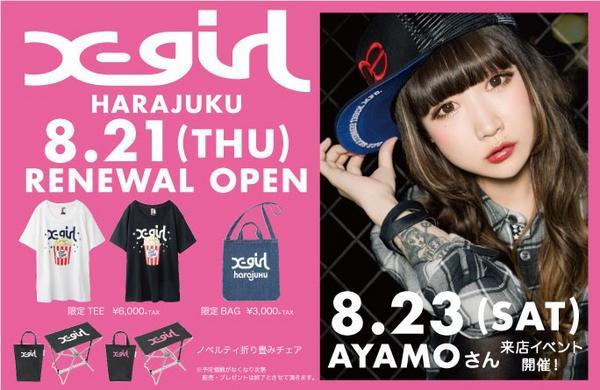 8/23(土)X-girl HARAJUKUにて大人気モデルAYAMOさんの来店イベント開催決定‼ @AYAMOSHPITAYAMO  http://t.co/PUGyNoIYYr http://t.co/7hCRIcKo5V