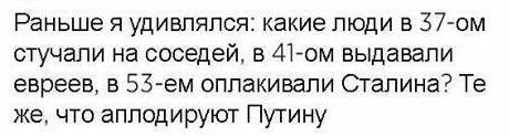 В Днепропетровске проводят фестиваль в поддержку украинской армии: собирают на тепловизор для военнослужащих - Цензор.НЕТ 7479
