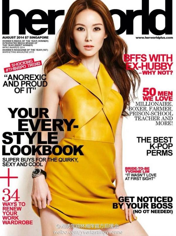 August cover issue of Her World fashion magazine, love it!