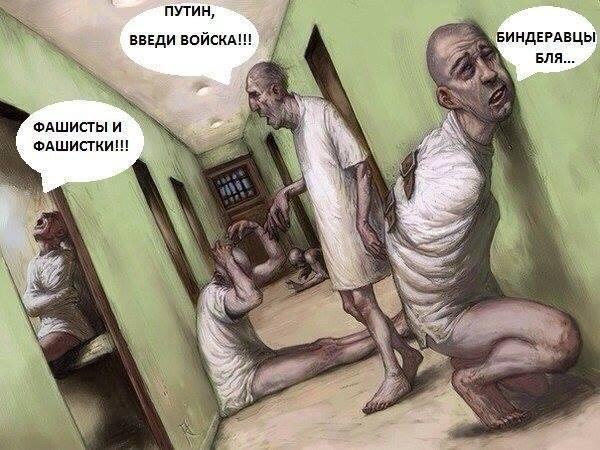 Минкульт не может гарантировать сохранность культурных ценностей на Донбассе, - замглавы ведомства - Цензор.НЕТ 5331