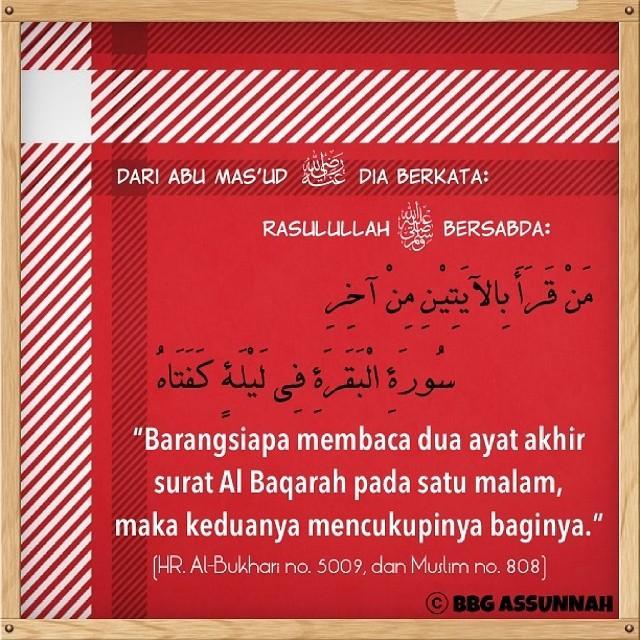 Sunnah membaca 2 ayat terakhir Al Baqarah tiap malam http://t.co/s51NFVf7cV