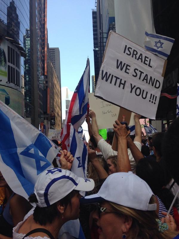 #NYCLovesIsrael http://t.co/mU7NPZtq72