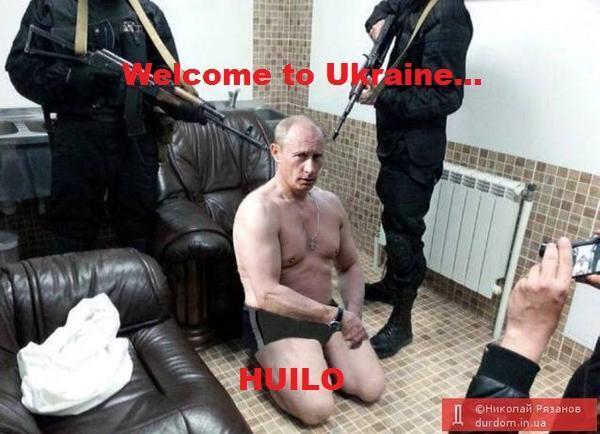 Назначив Ливанова, Кремль дал оценку российско-украинским отношениям, - Фриз - Цензор.НЕТ 7429
