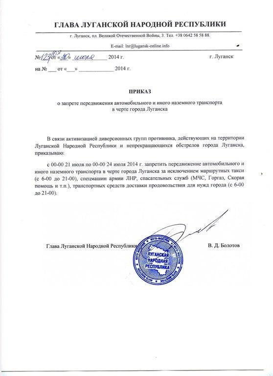 """После трагедии с """"Боинг 777"""" конфликт в Украине стал международным, - посол - Цензор.НЕТ 3281"""