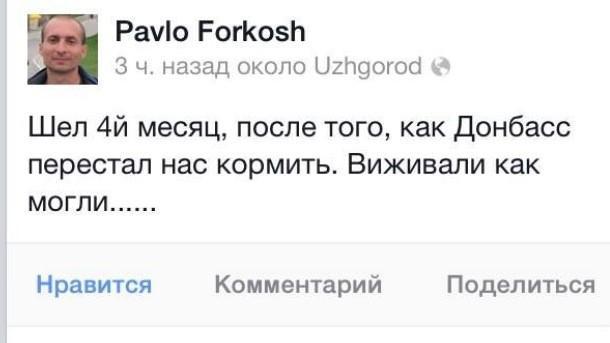 В Донецке постоянно слышны взрывы: люди прячутся в бомбоубежищах - Цензор.НЕТ 7572