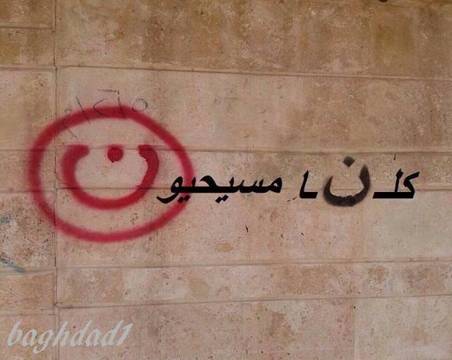 "ISIS Mark Christian Homes With ""N"" (Nasara) To Identify It As Belonging To Nazarenes (Christians). These Homes Now Belong To The ""Islamic State."""