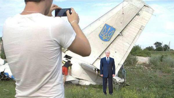 В Донбассе идет борьба с международным терроризмом, - Турчинов - Цензор.НЕТ 6862