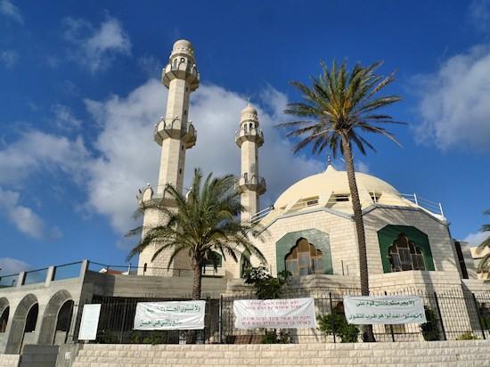 Masjid Ahmadiyah Haifa, Israel