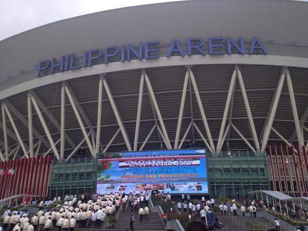Largest Indoor Arena