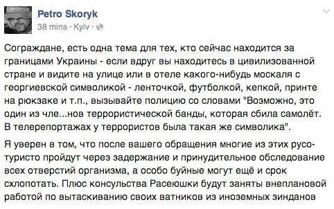 На Донбассе террористы похитили гражданина Швеции, - СНБО - Цензор.НЕТ 2925