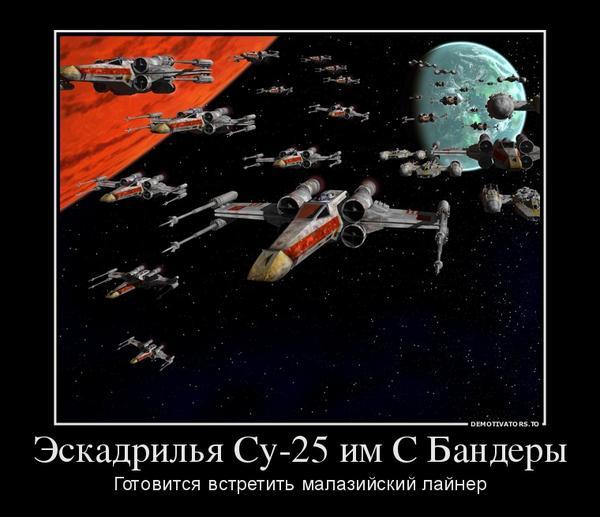 Поддержка террористов лишь усугубит изоляцию России, - Обама - Цензор.НЕТ 3491