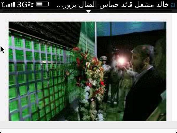 الأمن الداخلي في حماس يقتحم منزل مجاهد مطلوب لإسرائيل ويعتدي على والدته بالضرب ويسرق بعض محتوياته BtE5sQ_CcAAFDlp