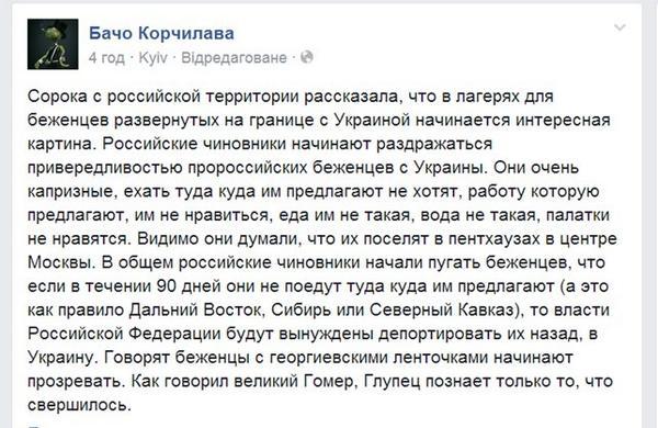 Саперы обезвредили 63 взрывных снаряда в районе Славянска - Цензор.НЕТ 6464