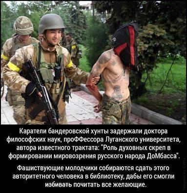 Блокпост сил АТО атаковал смертник на микроавтобусе со взрывчаткой, - Тымчук - Цензор.НЕТ 6762