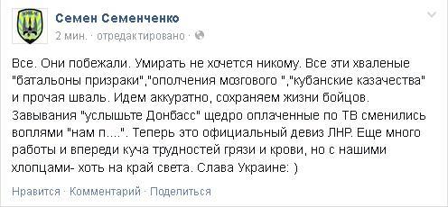 За прошедшие сутки в Луганске погибло 5 мирных жителей, 16 получили ранения, - горсовет - Цензор.НЕТ 1913