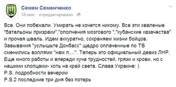 За прошедшие сутки в Луганске погибло 5 мирных жителей, 16 получили ранения, - горсовет - Цензор.НЕТ 5996