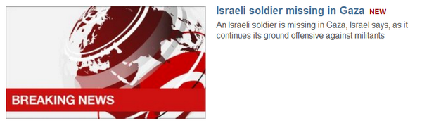 This was the sole Gaza content on the BBC home page this morning. http://t.co/el6t3TSthr