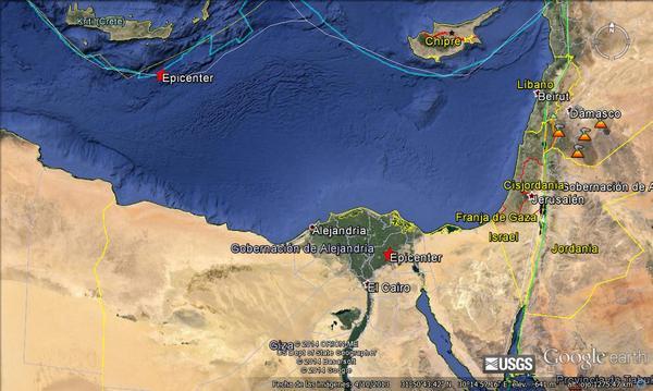 Insolito Terremoto Oggi in Egitto, paura come nel 1992
