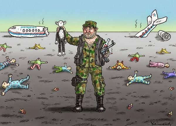В Харькове прощаются с погибшими пассажирами Boeing 777, сбитого террористами - Цензор.НЕТ 7954