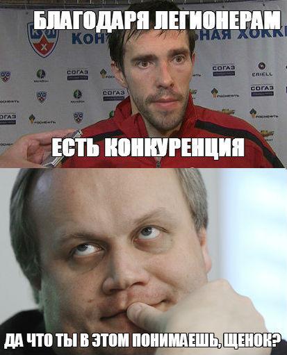 КХЛ, ФХР, Павел Дацюк