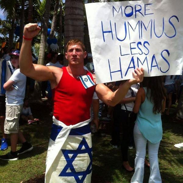 """""""יותר חומוס, פחות חמאס!"""" http://t.co/CFnuUaTBGH"""