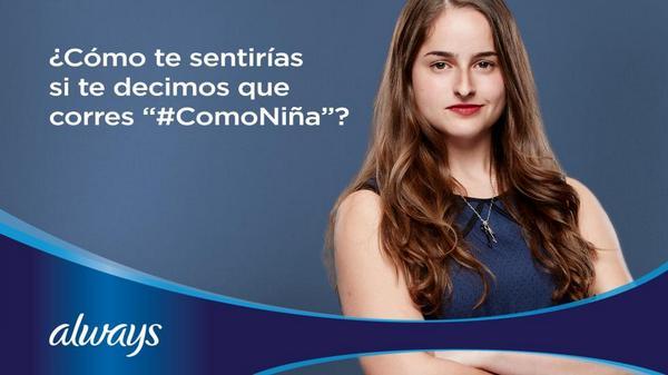Da RT y únete para demostrar al mundo que hacer las cosas #ComoNiña es maravilloso. http://t.co/yTRZZNb6ao http://t.co/UOXPQK5p6i