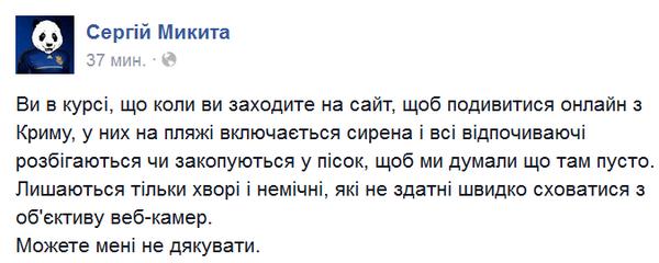 Следственный комитет РФ готовит еще одно уголовное дело на Коломойского и Авакова, - СМИ - Цензор.НЕТ 8706