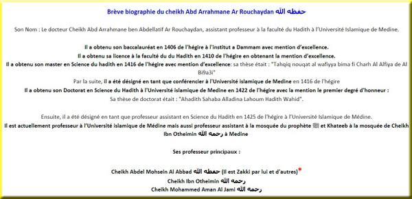 On Twitter Brve Biographie Du Cheikh Abd Arrahmane
