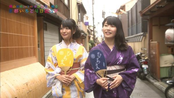 浴衣の2人景観ににマッチしすぎてやばい #横山由依 #いろどり日記 #ktv http://t.co/4hFi4TcORg